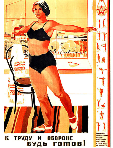 Wall Art - Digital Art - Soviet Sport Poster by Long Shot