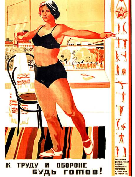 Propaganda Digital Art - Soviet Sport Poster by Long Shot