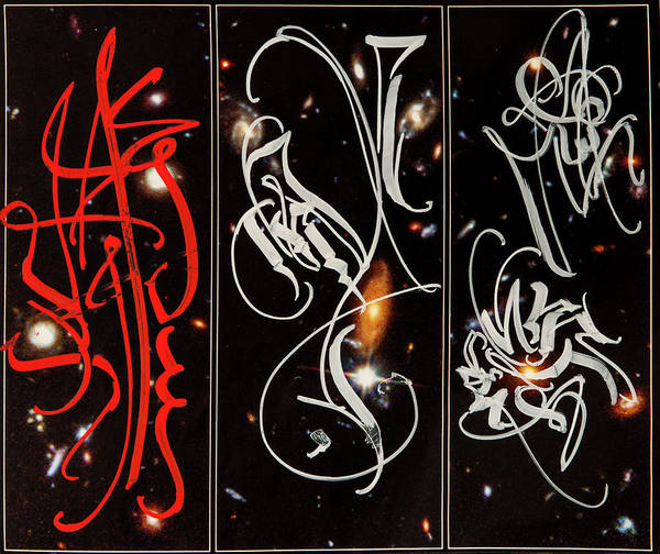 Drawing - Space Characters. Calligraphic Abstract by Dmitry Mandzyuk
