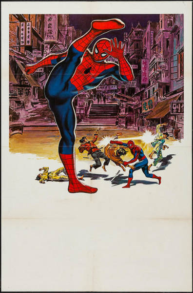 Spider-man The Dragon's Challenge 1979 Art Print