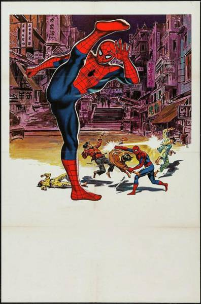 Wall Art - Digital Art - Spider-man The Dragons Challenge by Geek N Rock