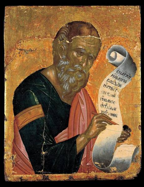 Wall Art - Painting - St John The Theologian Writing His Revelations On An Open Scroll  by Andreas Ritzos