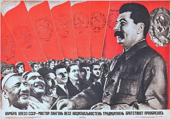 Bolshevik Painting - Stalin, Soviet Propaganda Poster 1935 by Gustav Klutsis