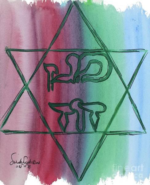 Painting - Star Of David Magen David Cc39 by Hebrewletters Sl