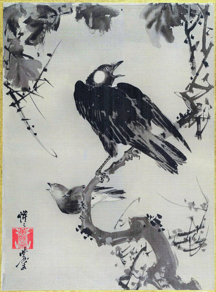 Wall Art - Painting - Starlings On A Branch - Digital Remastered Edition by Kawanabe Kyosai