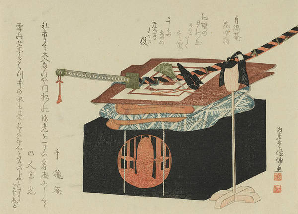 Relief - Still Life Of Costume Of Ichikawa Danjuro V, For Shibaraku by Kubo Shunman