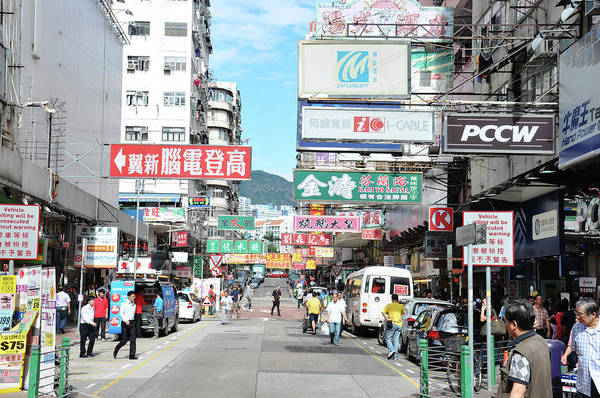 Chinese Language Photograph - Street Scene With Pedestrian And Cars by Motivate Publishing
