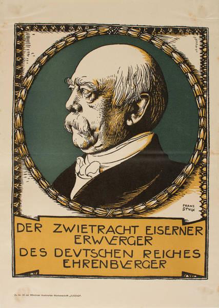 Franz Von Stuck Painting - Stuck Franz Von  Der Zwietracht Eiserner Erwverger  1890 1910 by National Art Museum of Catalonia