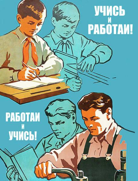 Propaganda Digital Art - Study And Work by Long Shot