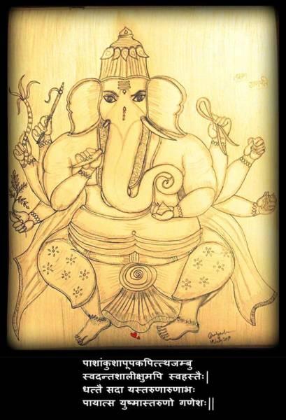 Wall Art - Drawing - Taruna Ganapati by Pratyasha Nithin