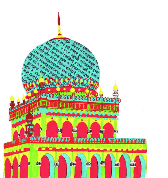 Exterior Digital Art - Temple From India by Catarina Bessell