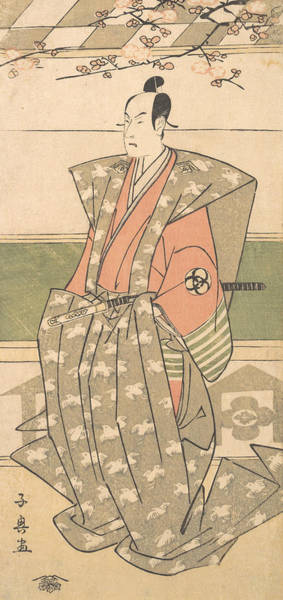 Wall Art - Relief - The Actor Bando Mitsugoro II In Ceremonial Robes With Kamishimo by Eishosai Choki