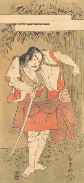 Relief - The Actor Nakamura Sukegoro I With His Sword Drawn In A Defiant Attitude by Katsukawa Shunsho