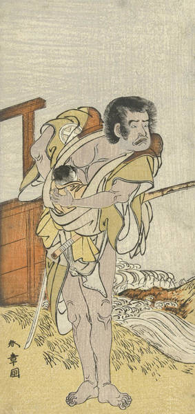 Relief - The Actor Otani Hiroemon IIi With A Child by Katsukawa Shunsho
