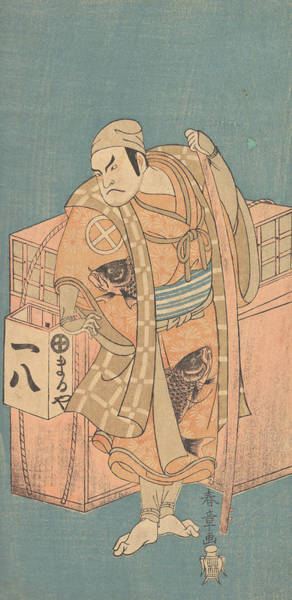 Relief - The Actor Otani Hiroji I In The Role Of A Fish Vendor  by Katsukawa Shunsho