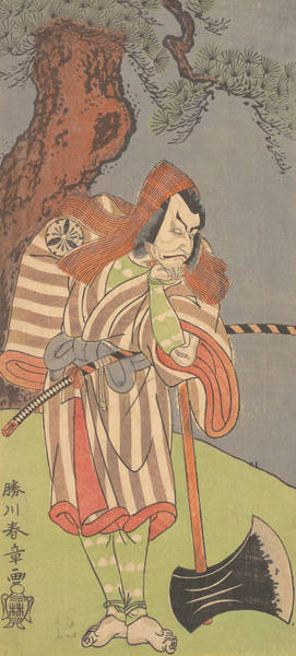 Relief - The Actor The Fourth Danjuro With His Chin In His Hand Leaning On The Handle Of A Large Black Axe by Katsukawa Shunsho