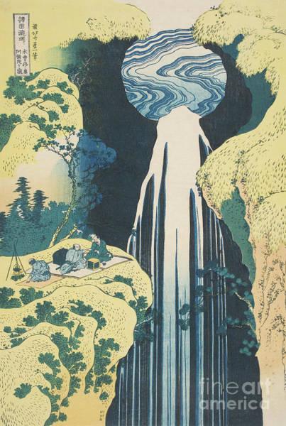 Hokusai Wall Art - Painting - The Amida Waterfall In The Province Of Kiso  by Hokusai