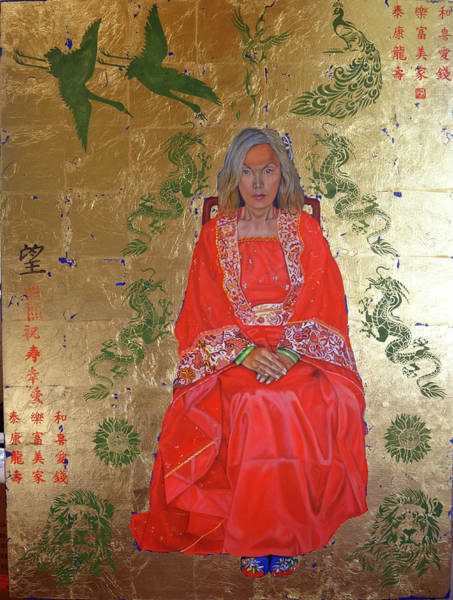 Painting - The Chinese Empress by Thu Nguyen