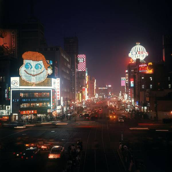 Japan Photograph - The City Of Tokyo Around 1970 by Keystone-france