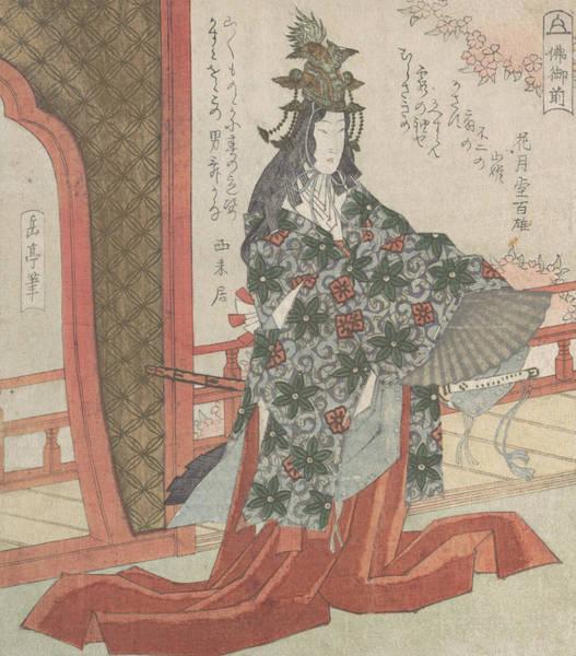Relief - The Dancer Hotoke Gozen by Yashima Gakutei