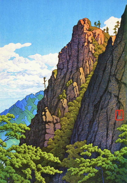Wall Art - Painting - The Eight Views Of Korea, Samburam Rock, Kumgang Mountain by Kawase Hasui