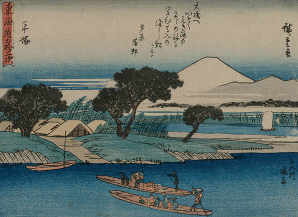 Relief - The Fifty-three Stations Of The Tokaido - Hiratsuka by Utagawa Hiroshige