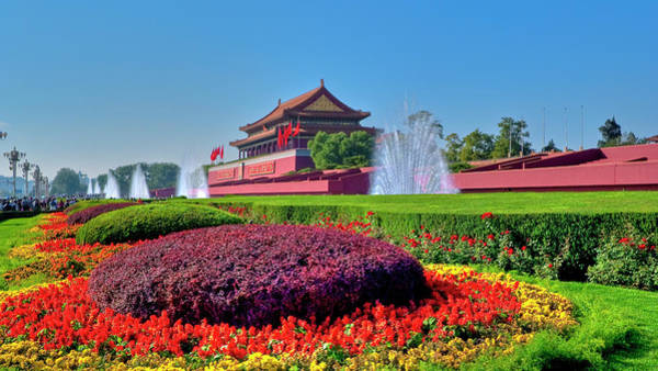 Forbidden City Photograph - The Forbidden City. Beijing. China by Luis Castaneda Inc.