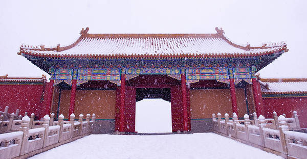 Forbidden City Photograph - The Forbidden City In Beijing In The by Nancy Brown