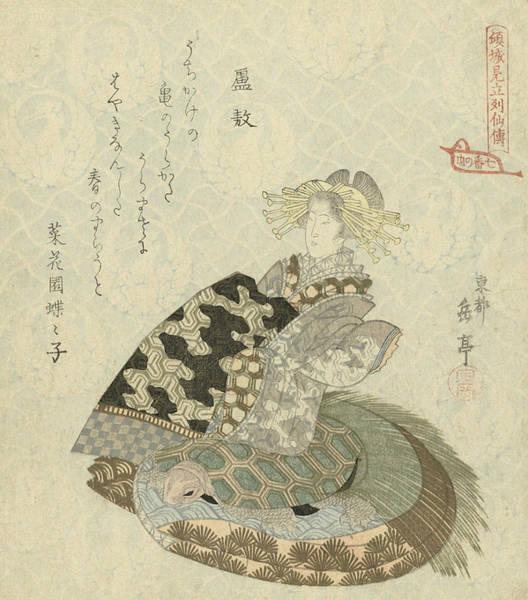 Relief - The Immortal Roko by Yashima Gakutei