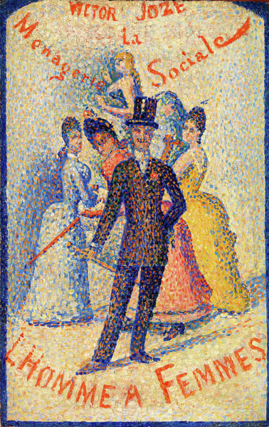 Wall Art - Painting - The Ladies' Man - Digital Remastered Edition by Georges Seurat