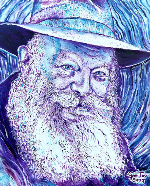 Painting - The Lubavitcher Rebbe Purple by Yom Tov Blumenthal