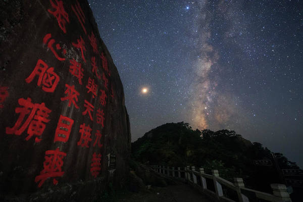 Wall Art - Photograph - The Milky Way Shines Above A Stone by Jeff Dai