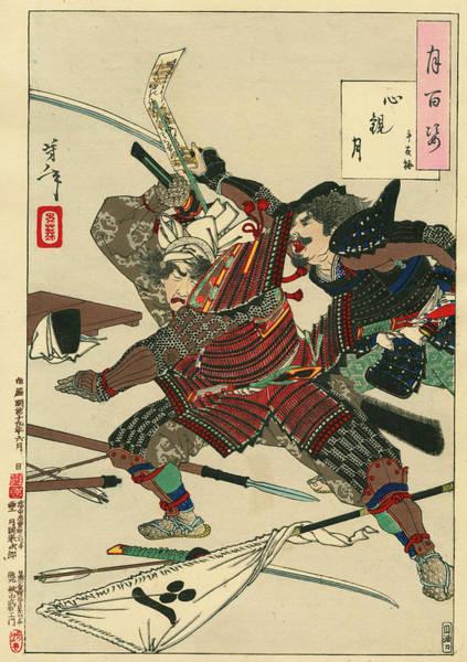 Martial Arts Painting - The Moon's Inner Vision, Samurai by Tsukioka Yoshitoshi