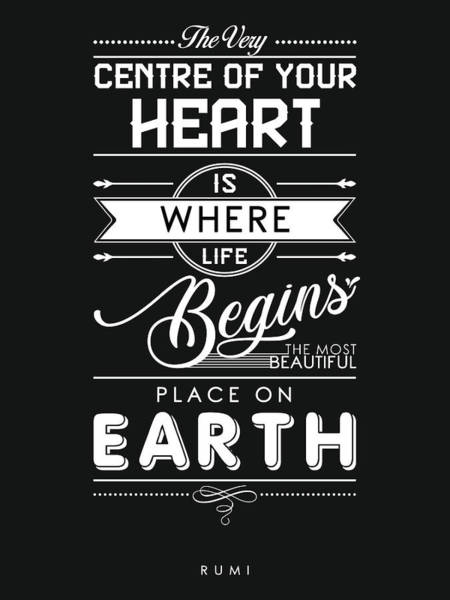 Rumi Wall Art - Mixed Media - The Most Beautiful Place On Earth - Rumi Quotes - Rumi Poster - Typography - Black And White by Studio Grafiikka