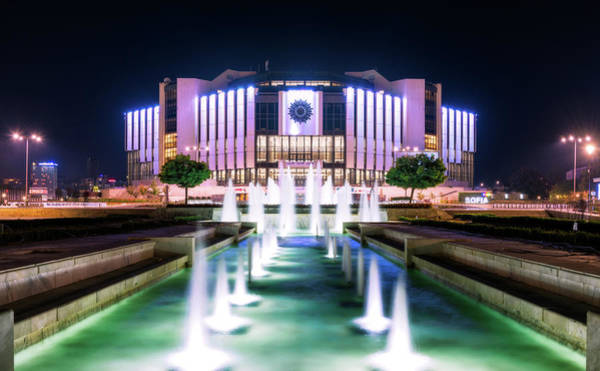 Photograph - The National Palace Of Culture - Sofia, Bulgaria by Nico Trinkhaus