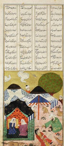 Wall Art - Painting - the old man revives Layla and Majnun, Persia, Turkman, late 15th century by Celestial Images