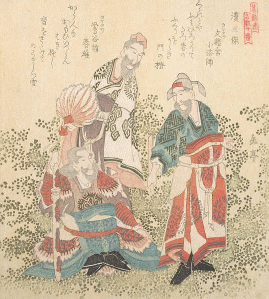 Relief - Three Great Wise Men Of The Han Dynasty by Yashima Gakutei