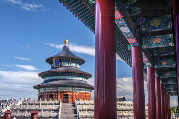 Tiantantemple Of Heaven Art Print