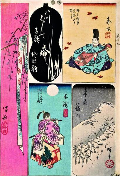 Wall Art - Painting - Tokaidoharimaezue-akasaka, Fujikawa, Okazaki, Chiryu, Narumi - Digital Remastered Edition by Utagawa Hiroshige