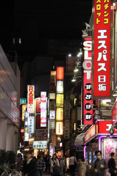 Photograph - Tokyo, Japan - Shibuya Crossing by Richard Krebs
