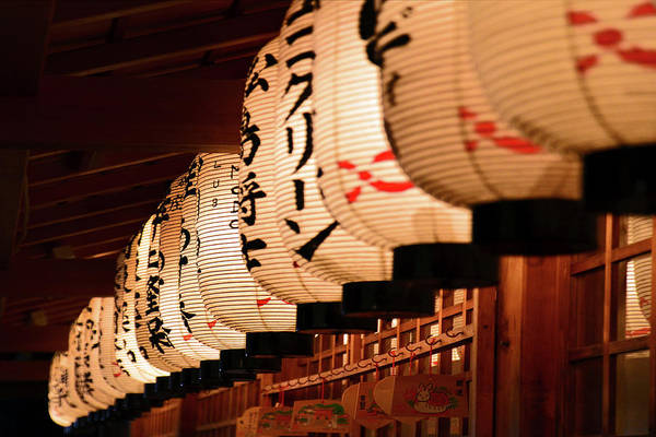 Wall Art - Photograph - Tokyo, Japan White Paper Lanterns by Miva Stock