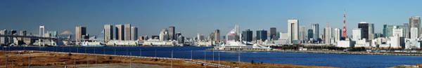 Wall Art - Photograph - Tokyo Skyline Panorama by Vladimir Zakharov