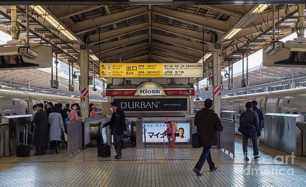 Tokyo To Kyoto Bullet Train, Japan 2 Art Print