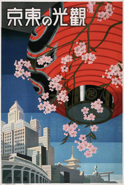 Wall Art - Mixed Media - Tokyo Travel Poster 1930s by Library Of Congress