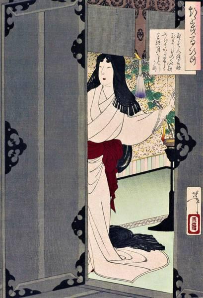 Wall Art - Painting - Top Quality Art - Akazomeemon by Tsukioka Yoshitoshi
