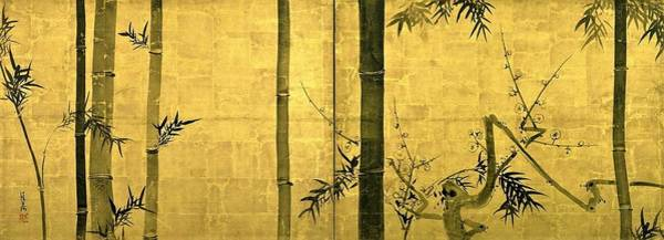 Felicitous Wall Art - Digital Art - Top Quality Art - Bamboo And Plum Tree by Ogata Korin