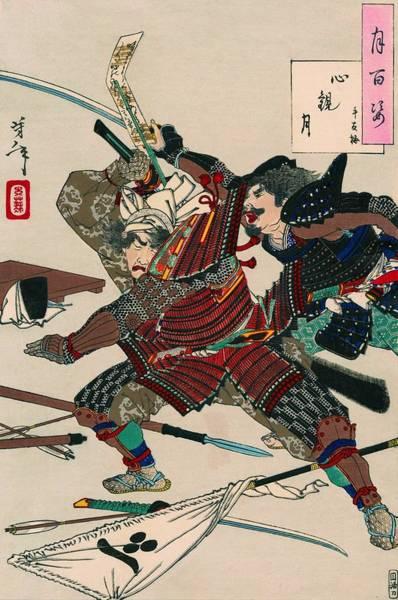 Wall Art - Painting - Top Quality Art - Blind Yubai by Tsukioka Yoshitoshi