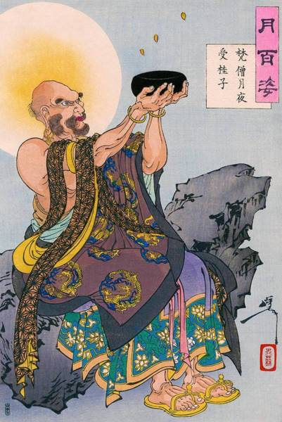Wall Art - Painting - Top Quality Art - Buddhist by Tsukioka Yoshitoshi