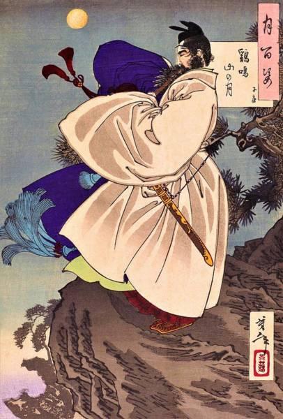 Historical Figure Painting - Top Quality Art - Choryo by Tsukioka Yoshitoshi
