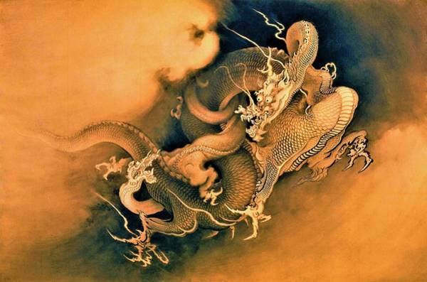 Wall Art - Painting - Top Quality Art - Dragon Playing by Kano Hogai